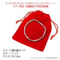 RONDELBLACK(ロンデルブラック)のバッグ・鞄/巾着袋
