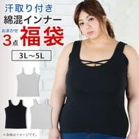 izumi BODY LABO (イズミボディラボ)のインナー・下着/インナーシャツ