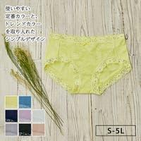 izumi BODY LABO (イズミボディラボ)のインナー・下着/ショーツ