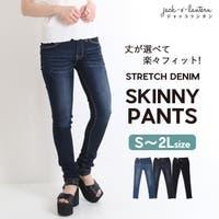 jack-o'-lantern(ジャッコランタン)のパンツ・ズボン/スキニーパンツ