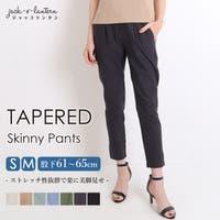 jack-o'-lantern(ジャッコランタン)のパンツ・ズボン/テーパードパンツ