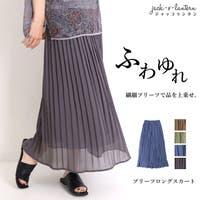 jack-o'-lantern(ジャッコランタン)のスカート/プリーツスカート