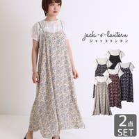 jack-o'-lantern(ジャッコランタン)のワンピース・ドレス/マキシワンピース