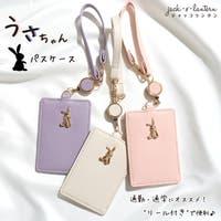 jack-o'-lantern(ジャッコランタン)の小物/パスケース・定期入れ・カードケース