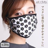 jack-o'-lantern(ジャッコランタン)のボディケア・ヘアケア・香水/マスク