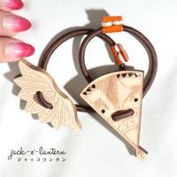 jack-o'-lantern(ジャッコランタン)のヘアアクセサリー/ヘアゴム