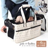 jack-o'-lantern(ジャッコランタン)のファッション雑貨/ペットグッズ