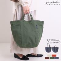 jack-o'-lantern(ジャッコランタン) | CL000005080
