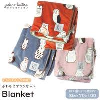 jack-o'-lantern(ジャッコランタン)の寝具・インテリア雑貨/寝具・寝具カバー