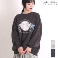 jack-o'-lantern | CL000005124