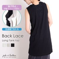 jack-o'-lantern | CL000005286