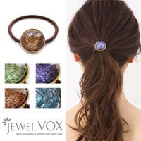 Jewel vox(ジュエルボックス)のヘアアクセサリー/ヘアゴム