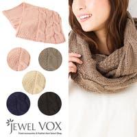 Jewel vox(ジュエルボックス)の小物/マフラー