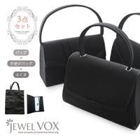 Jewel vox(ジュエルボックス)のバッグ・鞄/その他バッグ