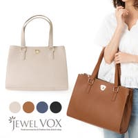 Jewel vox(ジュエルボックス)のバッグ・鞄/トートバッグ