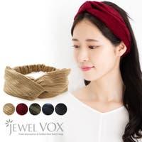 Jewel vox(ジュエルボックス)のヘアアクセサリー/ヘアバンド