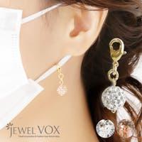 Jewel vox(ジュエルボックス)のアクセサリー/その他アクセサリー