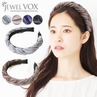 Jewel vox(ジュエルボックス)のヘアアクセサリー/カチューシャ