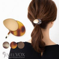 Jewel vox | VX000006273