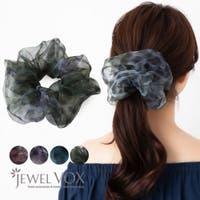 Jewel vox(ジュエルボックス)のヘアアクセサリー/シュシュ