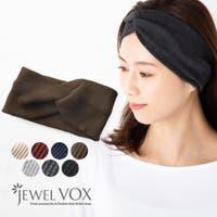 Jewel vox | VX000006470