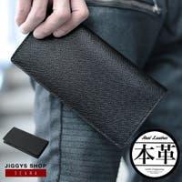 JIGGYS SHOP(ジギーズショップ)の財布/財布全般