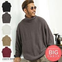 JIGGYS SHOP(ジギーズショップ)のトップス/ニット・セーター
