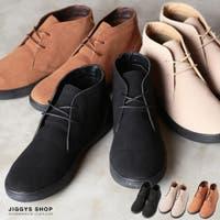 JIGGYS SHOP(ジギーズショップ)のシューズ・靴/スニーカー