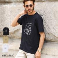 JIGGYS SHOP | JG000012573
