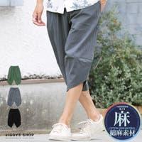 JIGGYS SHOP | JG000012591