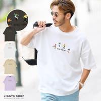 JIGGYS SHOP | JG000012599