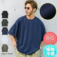 JIGGYS SHOP | JG000012644