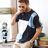JIGGYS SHOP | JG000012729