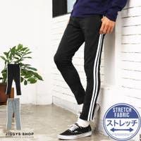 JIGGYS SHOP | JG000012812