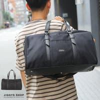 JIGGYS SHOP(ジギーズショップ)のバッグ・鞄/ボストンバッグ