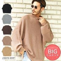 JIGGYS SHOP | JG000012834