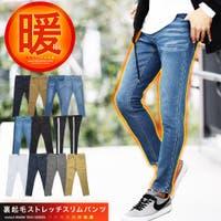 JIGGYS SHOP(ジギーズショップ)のパンツ・ズボン/デニムパンツ・ジーンズ