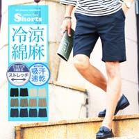 JIGGYS SHOP(ジギーズショップ)のパンツ・ズボン/ショートパンツ