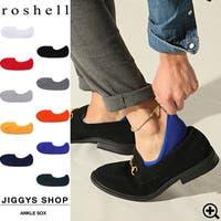 JIGGYS SHOP(ジギーズショップ)のインナー・下着/靴下・ソックス