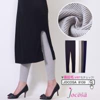JOCOSA(ジョコサ) | JCSW0000257