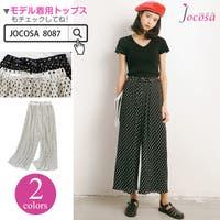JOCOSA(ジョコサ)のパンツ・ズボン/パンツ・ズボン全般