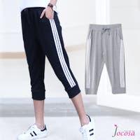JOCOSA(ジョコサ)のパンツ・ズボン/ジョガーパンツ