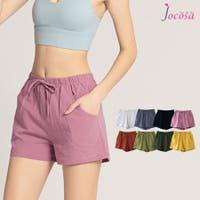 JOCOSA(ジョコサ)のパンツ・ズボン/ショートパンツ