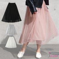 JOCOSA(ジョコサ)のスカート/フレアスカート