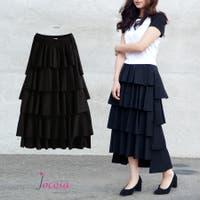JOCOSA(ジョコサ)のスカート/ティアードスカート