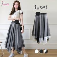JOCOSA(ジョコサ)のスカート/ロングスカート