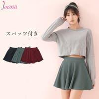 JOCOSA(ジョコサ)のスカート/ミニスカート