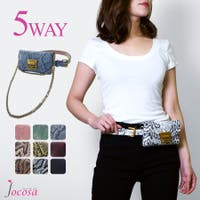 JOCOSA(ジョコサ)のバッグ・鞄/ウエストポーチ・ボディバッグ