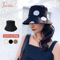 JOCOSA | JCSW0000731