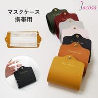 JOCOSA | JCSW0000716